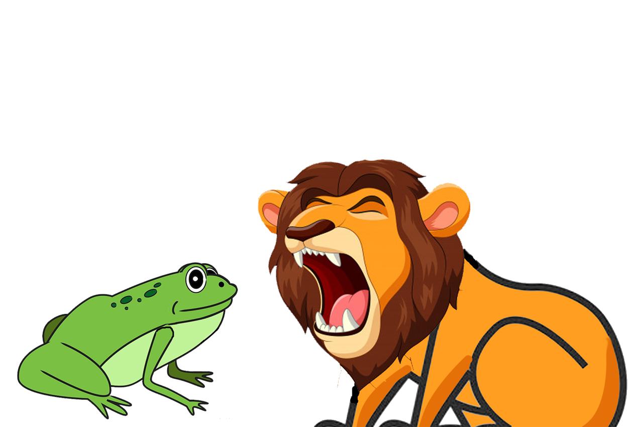 El león y la rana