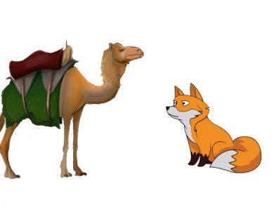 Fabula el camello y el zorro