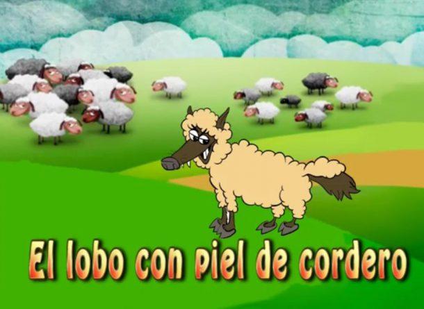 El lobo con piel de oveja - trivia