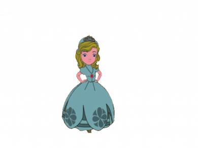 la princesa orgullosa